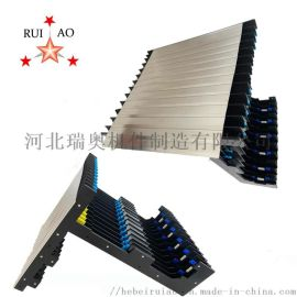 伸缩式数控不锈钢板防护罩 导轨使用 盔甲钢制防护罩