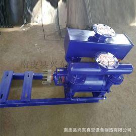 沧州水环真空泵 2BEA消失模铸造真空泵