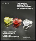 廠家直銷G20燈泡婚慶舞臺派對背景裝飾創意掛燈燈飾