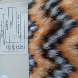 三色提花,化纤面料,针织,毛绒布面料,假毛