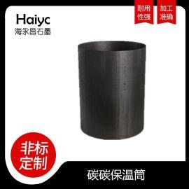 C/C碳碳石墨保温筒模具制品加工件切割品