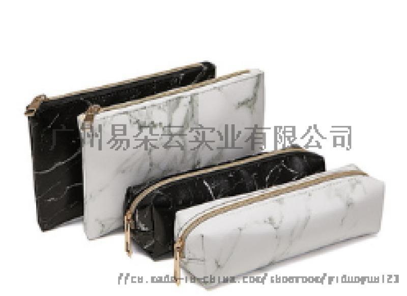 PU皮大理石紋化妝包筆袋化妝粉刷包