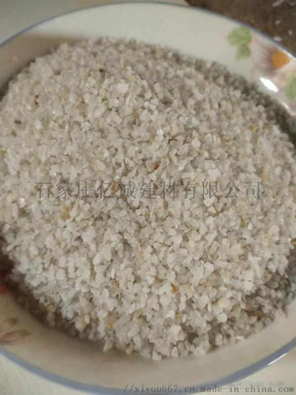 亿诚厂家生产精致石英砂 半精致石英砂 石英砂滤料