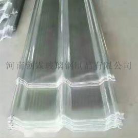 河南阻燃玻璃钢瓦 郑州阻燃透明瓦