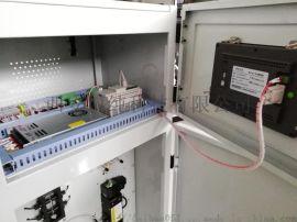 工业污染源排放废水水质在线自动监测仪