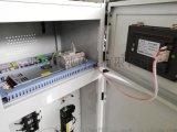 工業污染源排放廢水水質在線自動監測儀