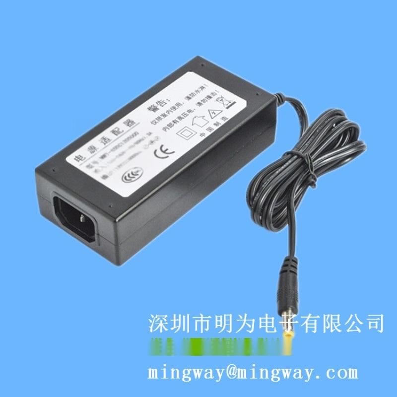 直流36W电源适配器