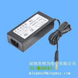 直流36W电源適配器