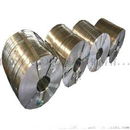 K碳素钢冷轧镀锌波纹管钢带0.25*36mm