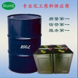 蘇州 無錫 上海D40溶劑油 溶劑油價格廠家直銷