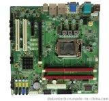德控Micro ATX工業級大母板DMB-975