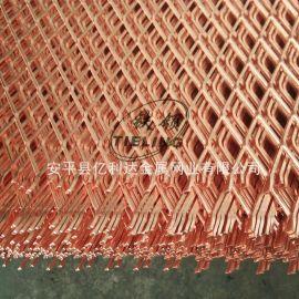 紫铜网 导电金属网 铜板钢板网厂家