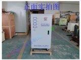 睿琴TNS三相高精度全自動交流穩壓器 廠家生產銷售 品質保證