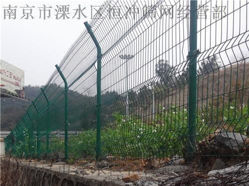 供应现货防护铁丝护栏网公路浸塑护栏网 厂家直销高速公路护栏网