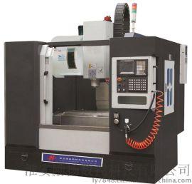 VMC650立式加工中心,經濟型650加工中心,數控加工中心