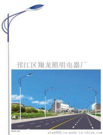 大功率LED路灯,道路照明灯,小区路灯厂家全套生产批发