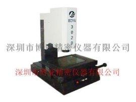 供应博亚精密深圳二次元光学测量仪