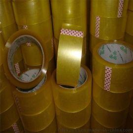 【乐益兴直销】透明胶带封箱带批发高粘封口打包装胶纸胶快递