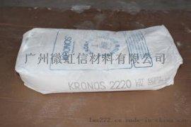 康诺斯钛白粉1171