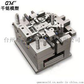 PVC管件模具 塑料管件模具 注塑模具 开模