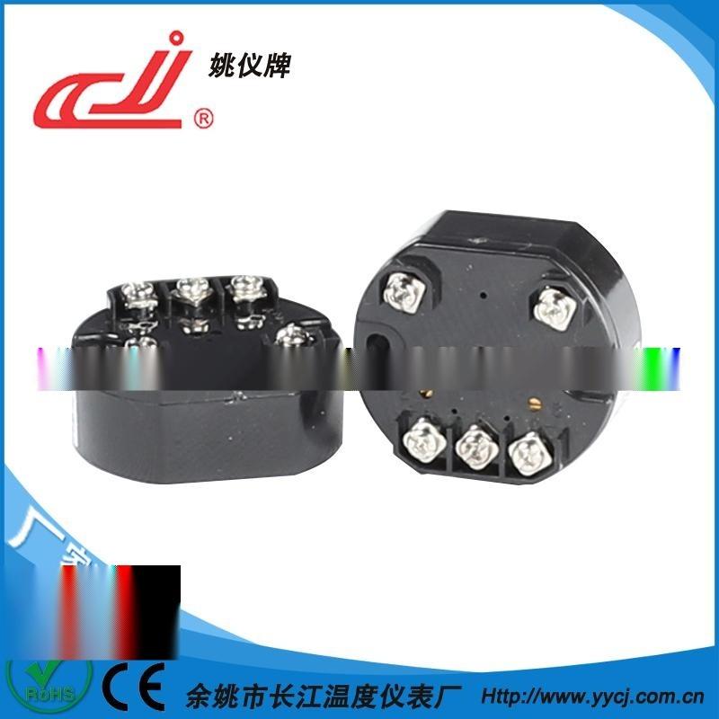 姚仪牌SBW-01型热电偶K,E,PT100温度变送器SBW-02热电阻温度变送器