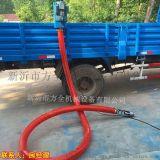 水稻裝車用的糧食輸送機 紅色牛筋軟管吸糧機