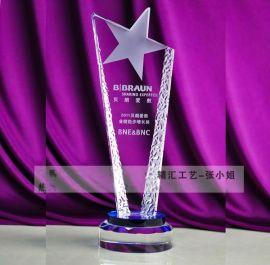年度表彰大会奖杯定制,会议水晶奖杯礼品,天津水晶奖杯定做