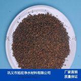 旭宏供应水处理锰砂滤料 优质锰砂滤料 除铁除锰滤料批发