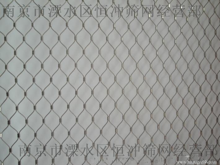 供应金属装饰网 金属网帘 枪墙幕网