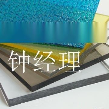 佛山松朗耐力板5mm pc耐力板厂家
