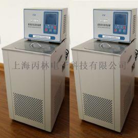 上海丙林实验室低温恒温槽