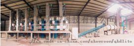 BB肥生产线/掺混肥生产设备/秦皇岛力拓科技