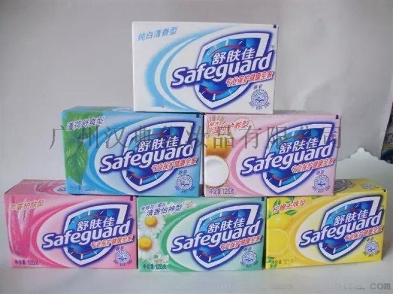 泰州低价舒肤佳香皂货源 厂家直销 品质保证