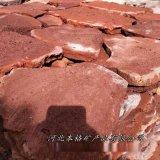 本格供应火山岩板材 黑色火山石板 火山石墙砖