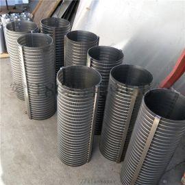 厂家定制不锈钢304楔形网筒 卫生级麦汁过滤器筛筒