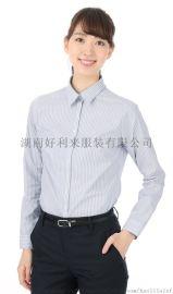 长沙衬衫定制,行政衬衣定做,专业量身定制衬衫