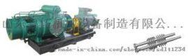 2GSW型高温流体输送泵