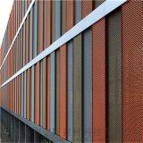铝网格板厂家 菱形铝板网 装饰冲孔铝网板