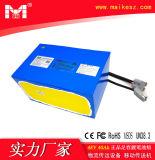 物流传运车锂电池48V动力型移动升降机 太阳能