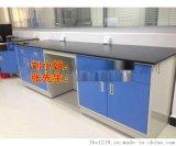 塗料化工實驗室規劃設計 廣東化工實驗室改造
