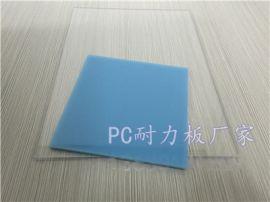 湖藍耐力板_深_淺湖藍色pc耐力板均可定做