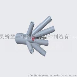 铸钢节点树形节点供应