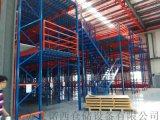 阁楼重型货架钢平台仓储