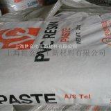 氯醋低温糊树脂 韩国韩华KCH-12糊树脂