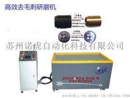 诺虎磁力抛光针0.8×5高品质耐磨去毛刺研磨机