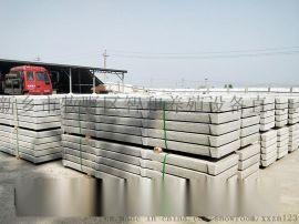 厂家供应2.4米机制漏粪板水泥漏粪板厂家养殖设备