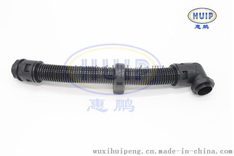 电箱快插式波纹管接头 公制螺纹 规格齐全 塑料软管快速接头