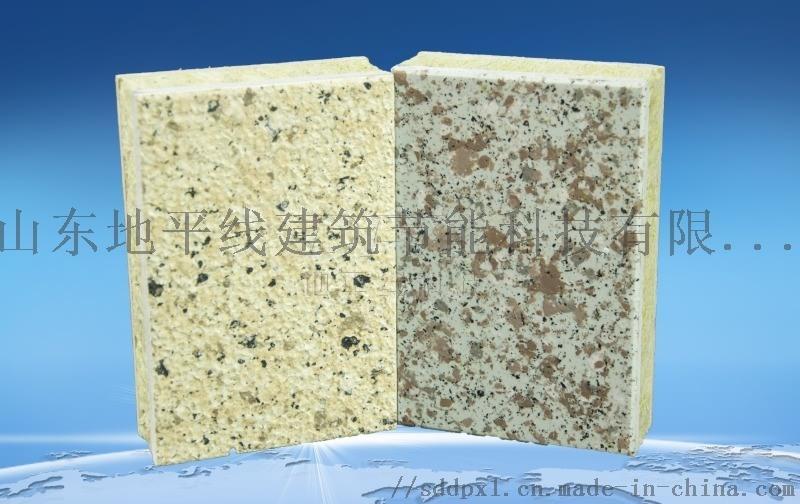 聚苯板芯材外墙保温装饰一体板厂家