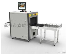 手提式便携式X光机行李安检机