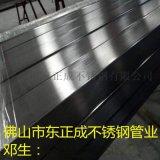 湖南不鏽鋼方通廠家直銷,304不鏽鋼方通